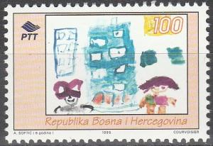 Bosnia & Herzegovina #225 MNH