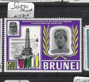 BRUNEI  (PP0905B)   OIL  SG 171   MNH