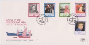 Hong Kong - #465-469 1986 QE 60th Birthday ROYAL VISIT COVER