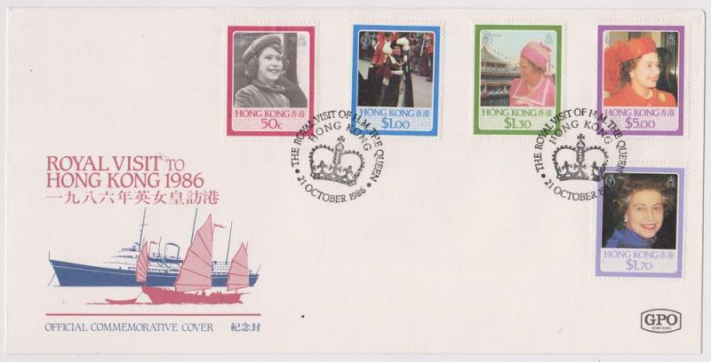 Hong Kong - #465-469 1986 QE 60th Birthday ROYAL VISIT COVER