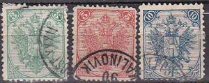 Bosnia and Herzegovina 5a -7a 1894 Eagle Used