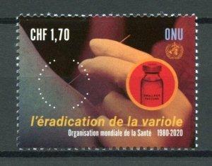 United Nations UN Medical Stamps 2020 MNH Eradication of Smallpox Health 1v Set