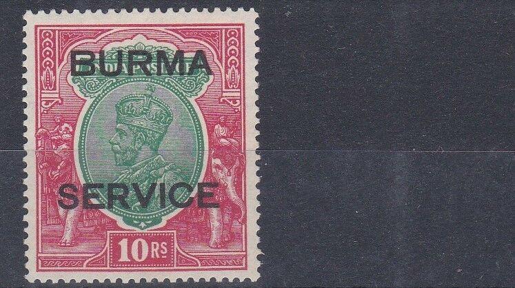 BURMA  1937    S G 014 10R   GREEN & SCARLET     MH   CAT £650