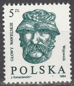 Poland #2629   MNH   (S6317)