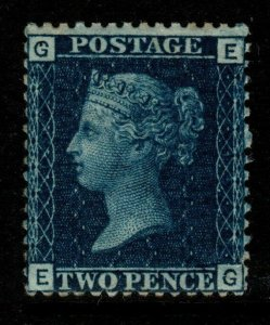 GB SG47 PLATE 15 1858-76 2d DEEP BLUE MNH