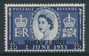 Bahrain SG 93 SC# 95  MH  see scans / details 1953 issue   Coronation