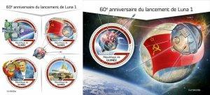 Z08 IMPERF GU190226ab GUINEA (Guinee) 2019 Launch of Luna 1 MNH ** Postfrisch