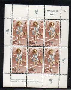 New Zealand Sc B86a 1972 Tennis stamp sheet mint NH