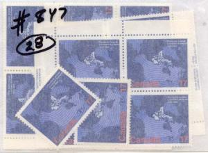 Canada - 1980 17c Arctic Islands X 28 VF-NH #847