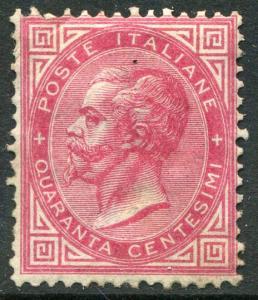 ITALY # 31 No Gum - KING VICTOR EMMANUEL II - Cat $750 in No Gum S5649