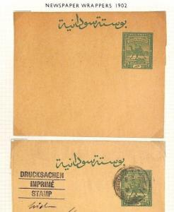 AX196 1902 SUDAN Newspaper 2 Wrappers Nile Stationery CAMEL POST Vignette