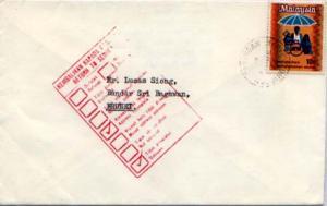 Brunei Malaysia 10c Social Security 1973 Kuchang, Sarawak to Bandar Seri Bega...