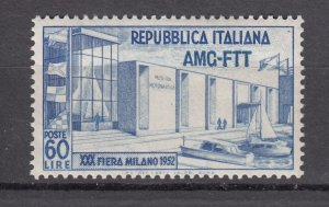 J27608 1952 italy-trieste set of 1 mh #144 sports ovpt