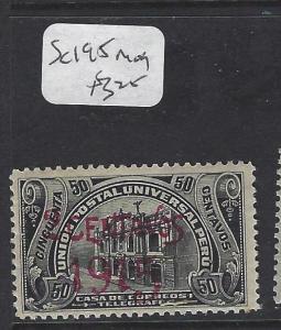 PERU  (P1907B)  SC 195     MOG