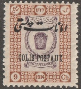 Persian stamp, Scott# Q-24, mint hinged, bright colors, 9ch, brown #V-178