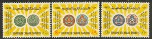 Saudi Arabia 1966 Boy Scout set Sc# 377-79 NH
