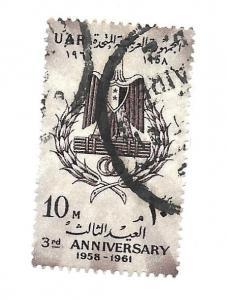 United Arab Emirates 1961 - U - Scott #517