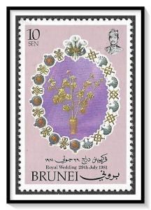 Brunei #268 Royal Wedding Princess Diana MNH