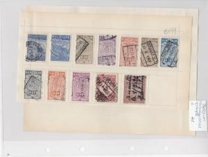 Belgium Railway Parcel Stamps Ref: R7284