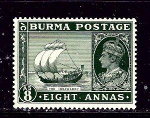 Burma 29 MNH 1938 The Irawaddy