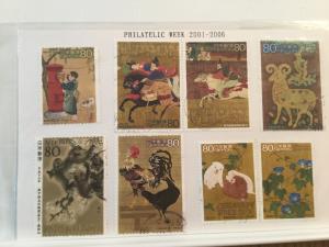 Japan Used 8 stamps Philatelic week 2001-2006