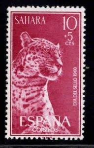 Spanish Sahar Scott B60 MH* 1960 Leopard stamp