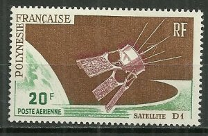 1966 French Polynesia C42  French Satellite D-1 MNH