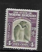 NORTH BORNEO, 196, MINT HINGED, PROBOSCIS MONKEY