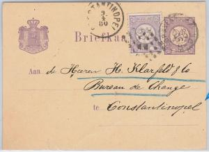 TURKEY -  POSTAL HISTORY:  POSTAL STATIONERY CARD to  CONSTANTINOPEL !!  1880