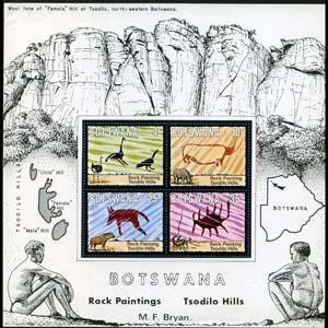 BOTSWANA 1975 - Scott# 139a S/S Rock Paintings NH