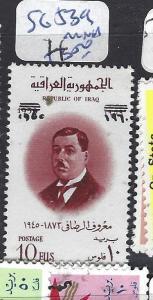 IRAQ (P2812B)  SG 539      MNH