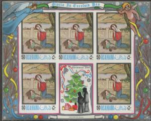 Ras Al Khaimah UAE Souvenir Stamp Sheet Christmas 1968 Gloria In Excelsis Deo