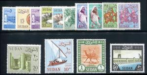 Sudan 146-159 Mint NH set. Boat, camel, elephant, giraffe