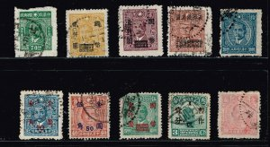 CHINA STAMP USED STAMPS COLLECTION LOT  #3