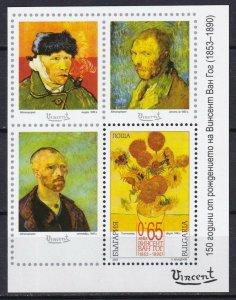 Bulgaria 2003 Art, Paintings, Vincent Van Gogh MNH Block