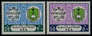 Saudi Arabia 839-40 MNH King Saud University, Crest