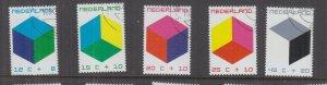 NETHERLANDS, 1970 Child Welfare, set of 5, used.