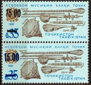 Tadjikistan 1992 Musical Instruments Overprint new Value Blue and Black MNH**