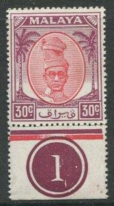 STAMP STATION PERTH Perak #124 Sultan Yussuf Izuddin Shah MNH 1952-55