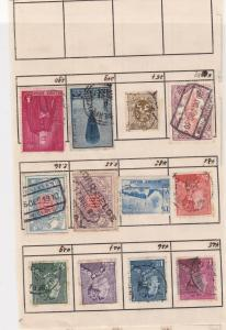 France + Belgium Stamps Page Ref 31767