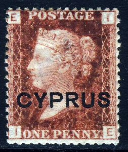 CYPRUS QV 1880 Overprinted CYPRUS on GB 1d. Red Plate 205 SG 2 MINT