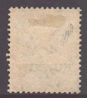 Kuwait Scott 22 - SG19, 1929 George V 2a Red Postage & Revenue used