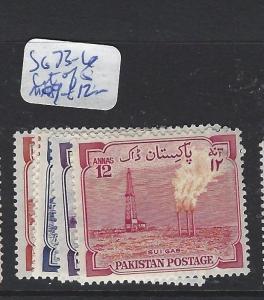 PAKISTAN    (P2502B)  SG 73-6  SET OF 5   MOG