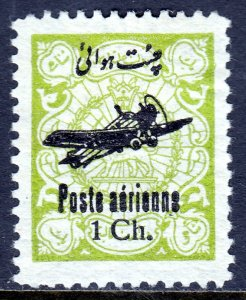 Iran - Scott #C22a - MNG - SCV $2.50