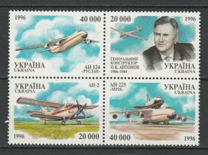 Ukraine 1996 Aviation, Planes, 4 MNH stamps
