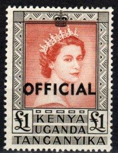 Tanganyika #O12 MNH CV $7.50  (P681)