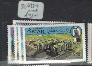 QATAR  (P1306B)   SG 693-6   MNH