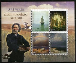 BENIN  2018  RUSSIAN PAINTER ARKHIP KOUINDJI  SHEET  OF  FOUR  MINT  NH