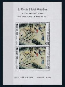 [33804] Korea 1979 5000 Years Korean Art Souvenir Sheet MNH BL.431