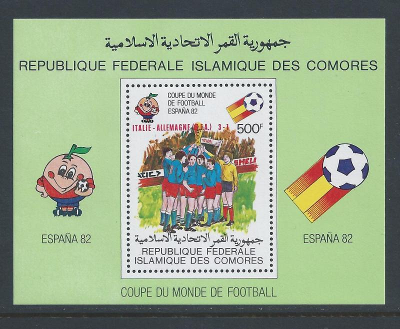 Comoro Islands #560 NH World Cup Soccer - SS Ovptd. for I...